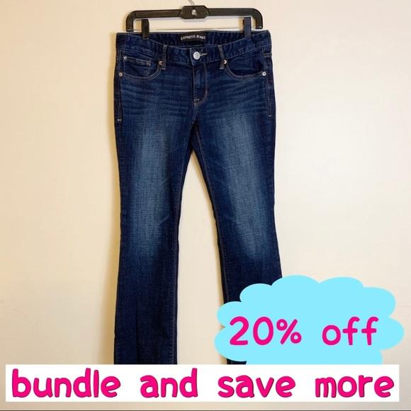 Express Denim - Express Jeans bootcut size 6S